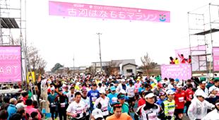 『3月11日(日) 第6回はなももマラソン開催しました。』の写真